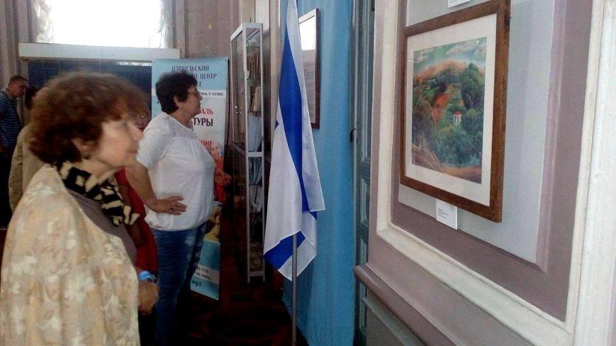 В Херсоне открылась выставка израильского художника, создавшего герб Тель-Авива и получившего премию Г.Х. Андерсена (фото), фото-1