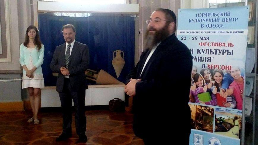 В Херсоне открылась выставка израильского художника, создавшего герб Тель-Авива и получившего премию Г.Х. Андерсена (фото), фото-3