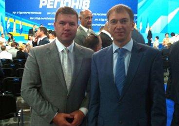 В Москве объявился бывший мариупольский депутат Петр Иванов (ФОТО+ВИДЕО), фото-1