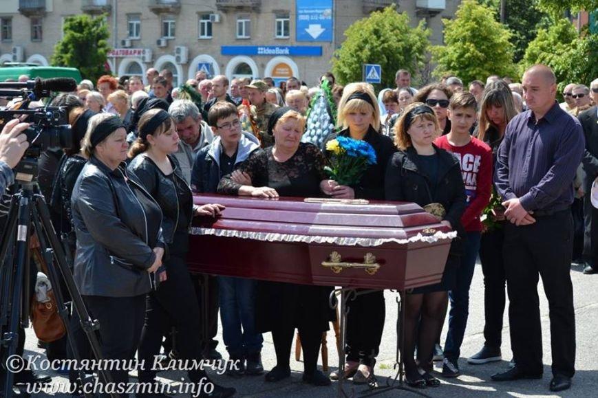 У Білій Церкві прощалися з загиблим воїном АТО, фото-1