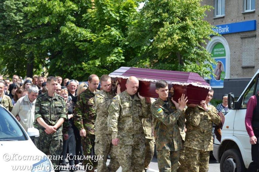 У Білій Церкві прощалися з загиблим воїном АТО, фото-3