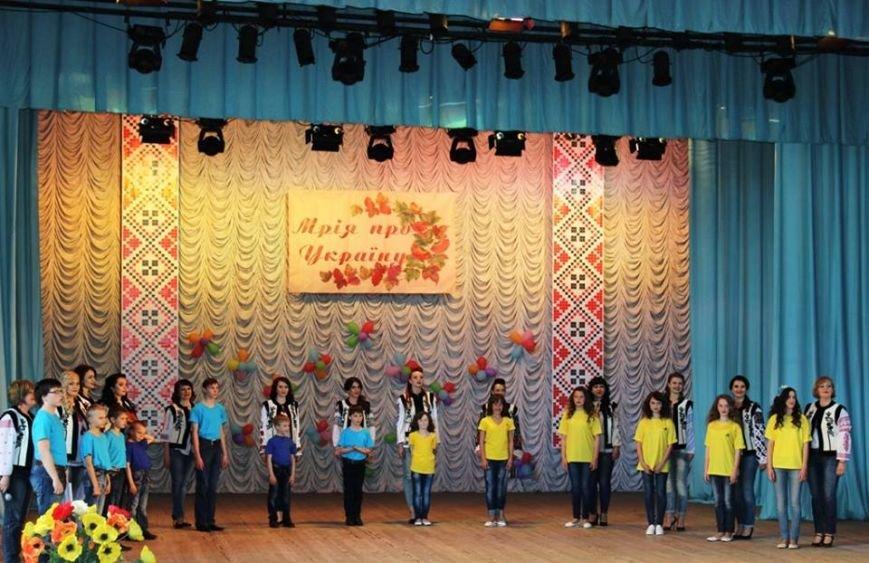У Чернівцях провели дитячий фестиваль «Промінь надії», фото-4