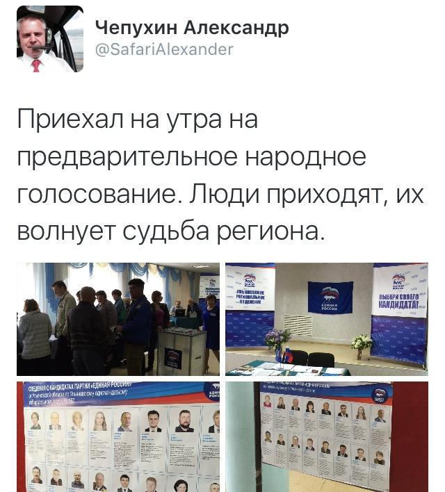 Как прошли выходные у известных ульяновцев. ФОТО, фото-9