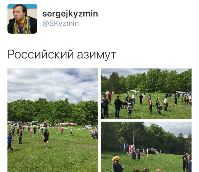 Как прошли выходные у известных ульяновцев. ФОТО, фото-6