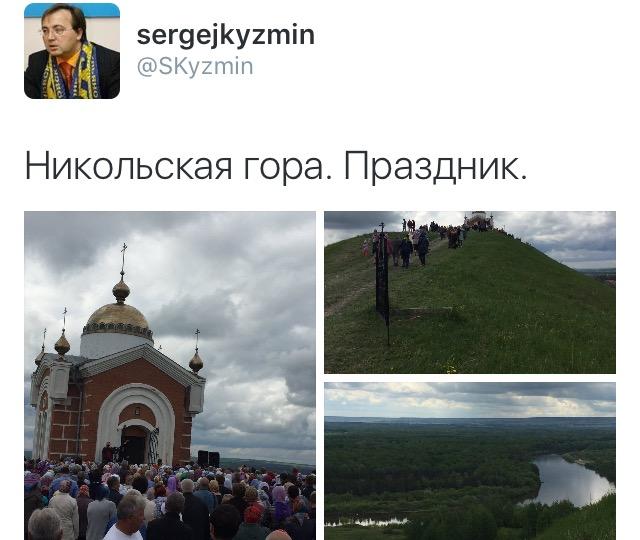 Как прошли выходные у известных ульяновцев. ФОТО, фото-7