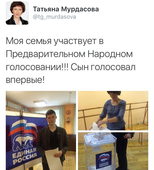Как прошли выходные у известных ульяновцев. ФОТО, фото-2