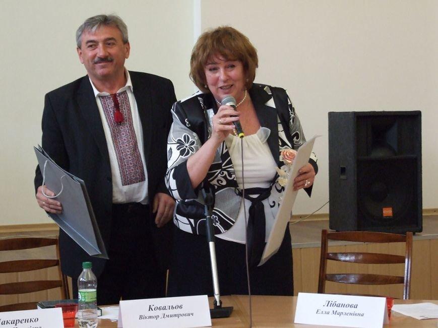 В Краматорске состоялся фестиваль науки, фото-2