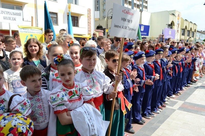 Делегация из Бахмута побывала на празднике Дня города в Каменец-Подольском, фото-4