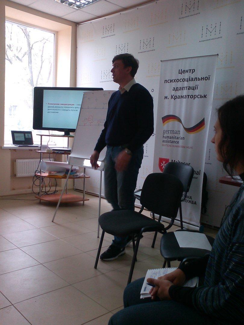 В Краматорске прошел тренинг от киевского психолога, фото-1