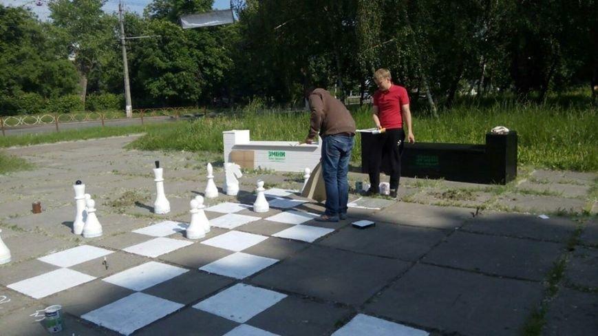 У Білій Церкві з'явилися вуличні шахи (фото), фото-1