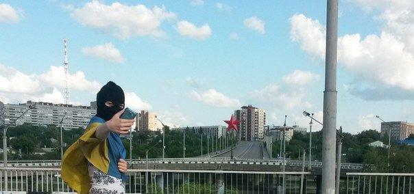 У Луганську з'явився український прапор (фото), фото-1