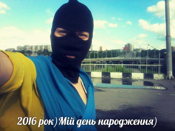 У Луганську з'явився український прапор (фото), фото-2