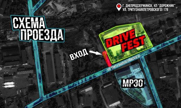 """В Каменском состоится открытие сезона """"Drive fest"""", фото-2"""