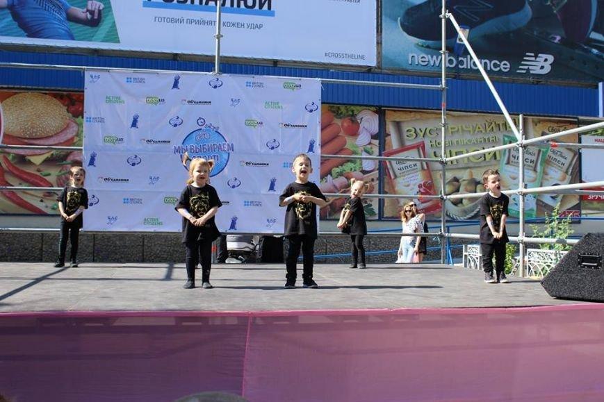 Херсонская молодежь выбирает спорт (фото), фото-1