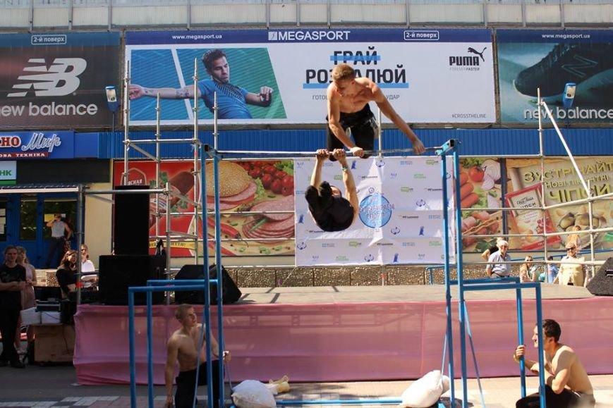 Херсонская молодежь выбирает спорт (фото), фото-2