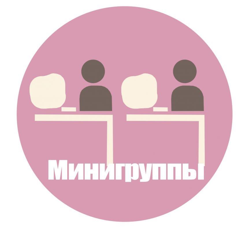 Иконка1