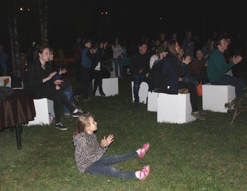 """Ночь музеев 2016"" - волшебство до полуночи, фото-14"