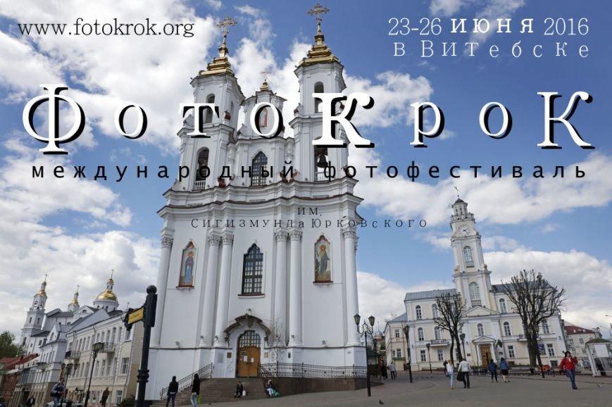 fotoKrok_baner-01