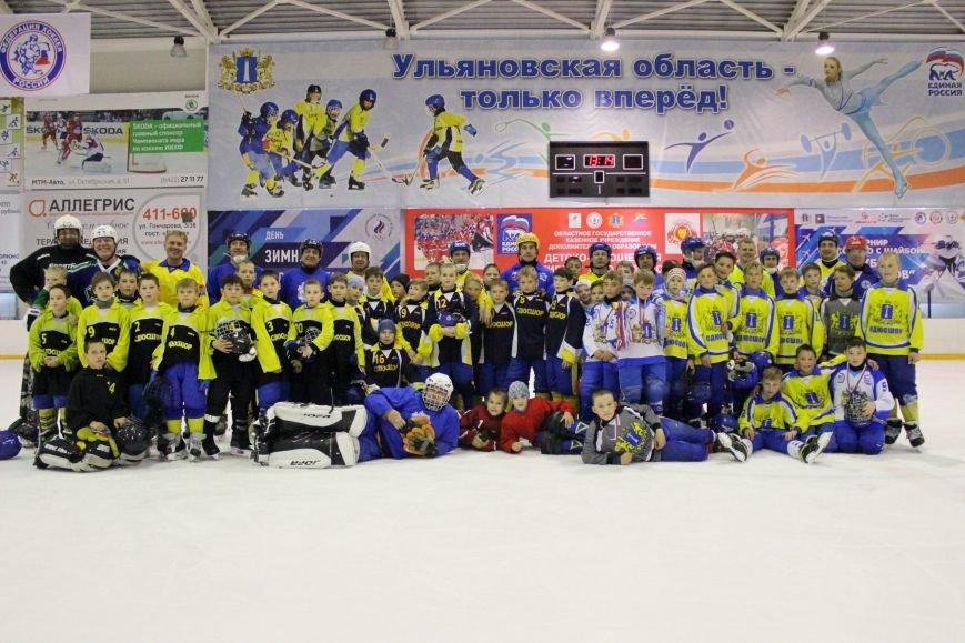 В Ульяновске прошёл турнир среди юных хоккеистов, фото-2