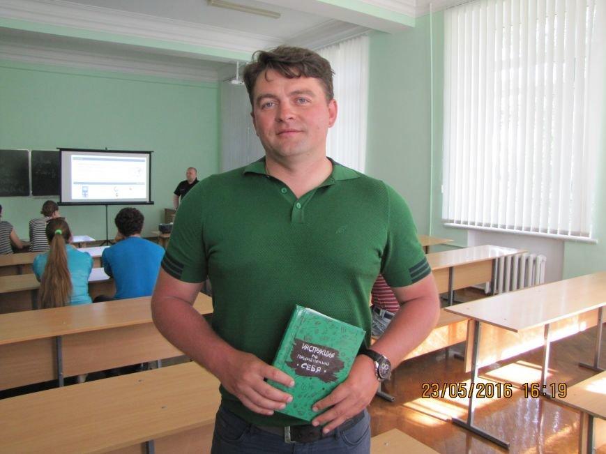 Учитель математики из Мелитополя рассказал как стал предпринимателем, фото-1