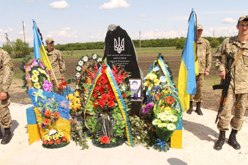 Герои не умирают - открытие памятника погибшим бойцам украинской армии, фото-12