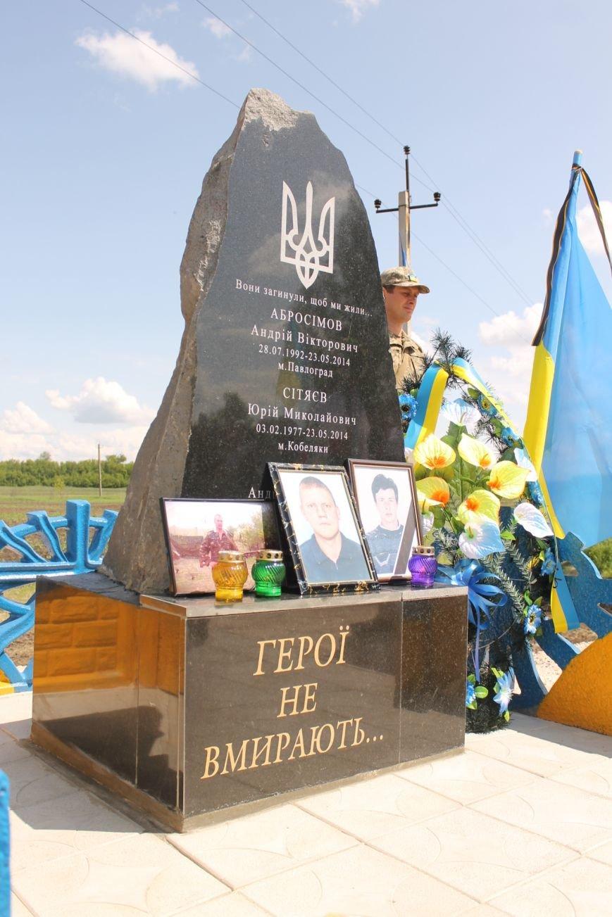 Герои не умирают - открытие памятника погибшим бойцам украинской армии, фото-9