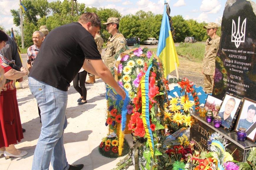 Герои не умирают - открытие памятника погибшим бойцам украинской армии, фото-11