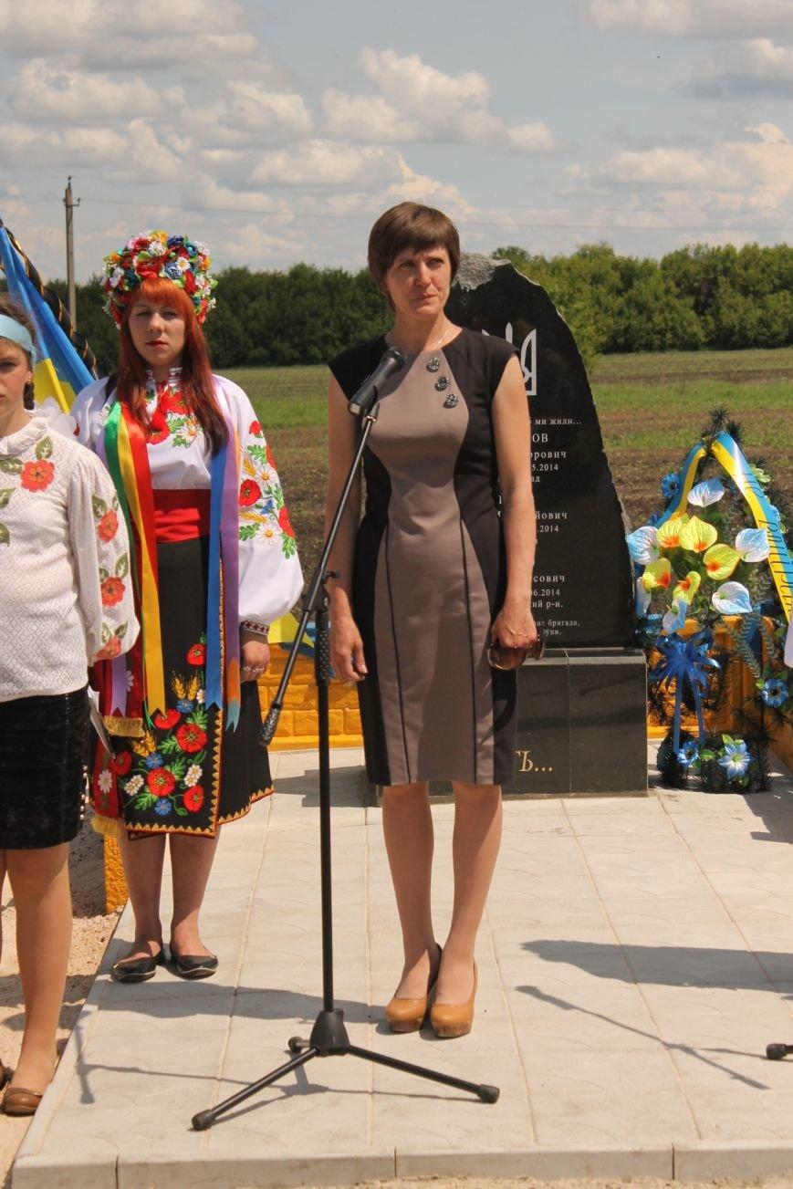 Герои не умирают - открытие памятника погибшим бойцам украинской армии, фото-5