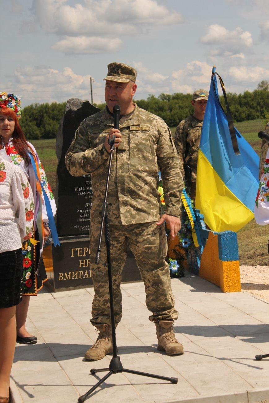 Герои не умирают - открытие памятника погибшим бойцам украинской армии, фото-7