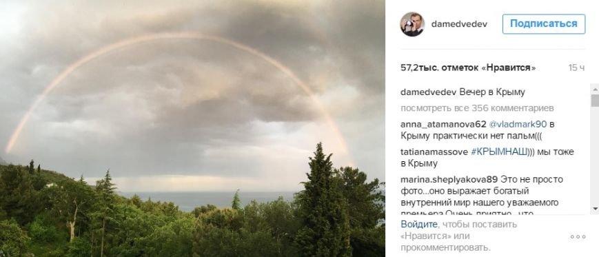 Медведев опубликовал фото крымской радуги, фото-2