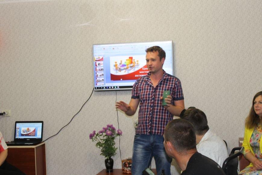 Открытие Центра местной активности в городе Белицкое, фото-18