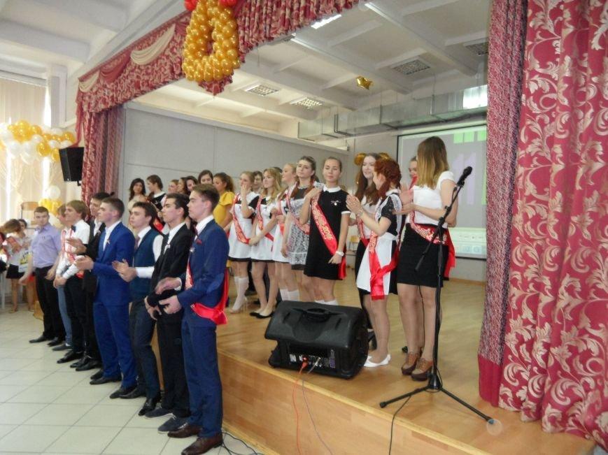 В школах Троицка прозвенел Последний звонок, фото-3