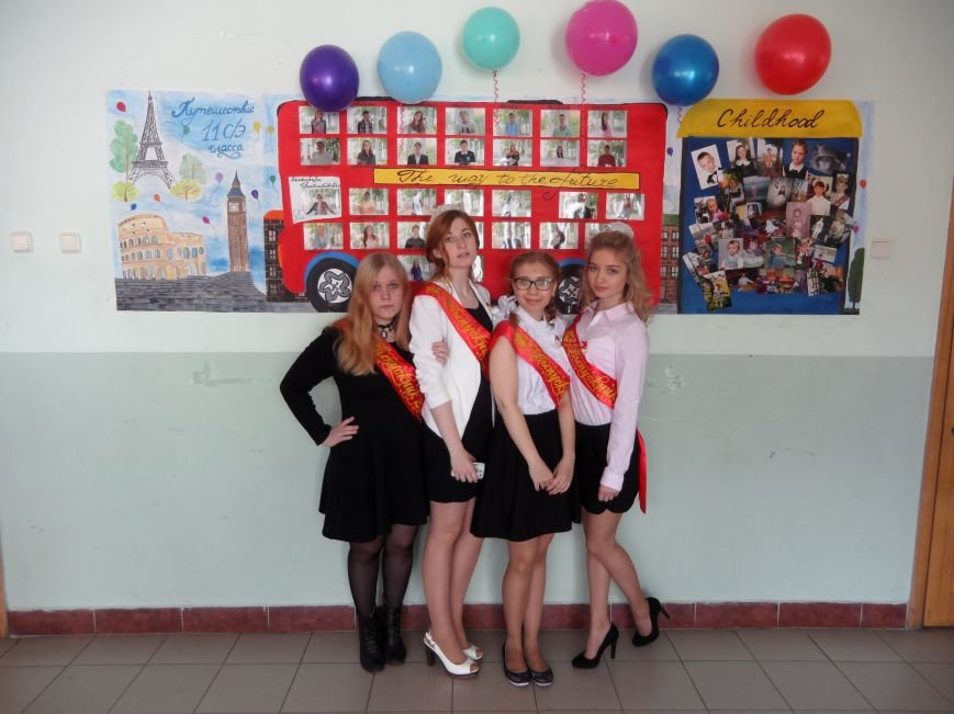 В школах Троицка прозвенел Последний звонок, фото-5