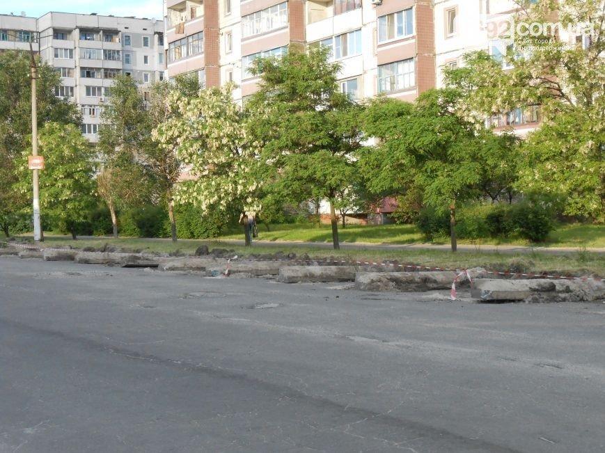 В Каменском приступили к ремонту дороги на бульваре Независимости, фото-1