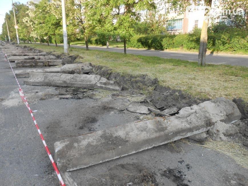 В Каменском приступили к ремонту дороги на бульваре Независимости, фото-2