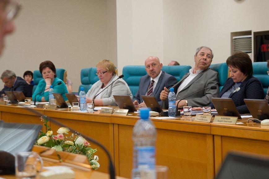Эффективность использования госимущества обсудили областные депутаты, фото-2