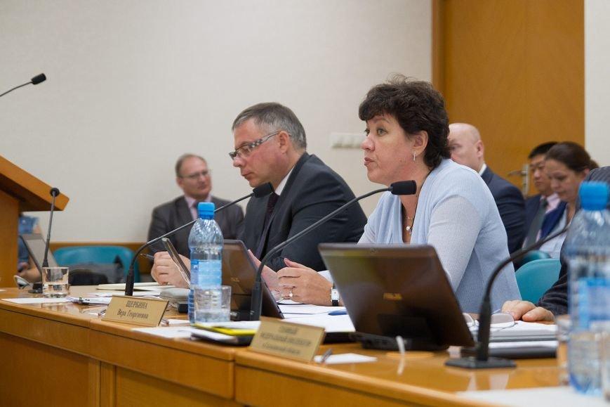 Эффективность использования госимущества обсудили областные депутаты, фото-1