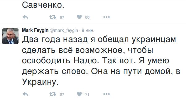 фейгин_скрин