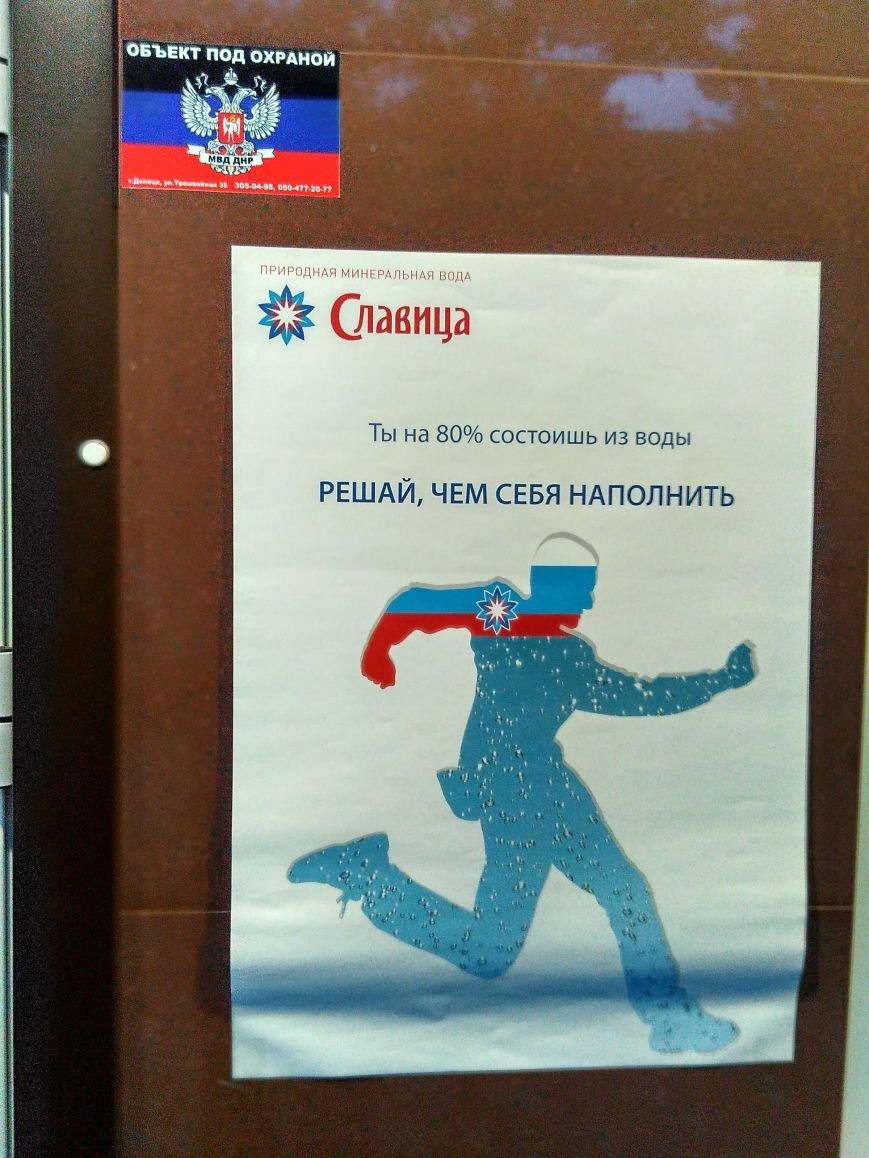 Синдром возвращенца, или Чем живет оккупированный Донецк (ФОТО), фото-3