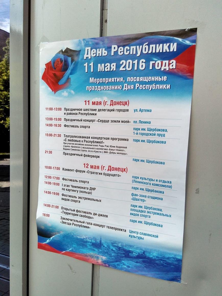 Синдром возвращенца, или Чем живет оккупированный Донецк (ФОТО), фото-4