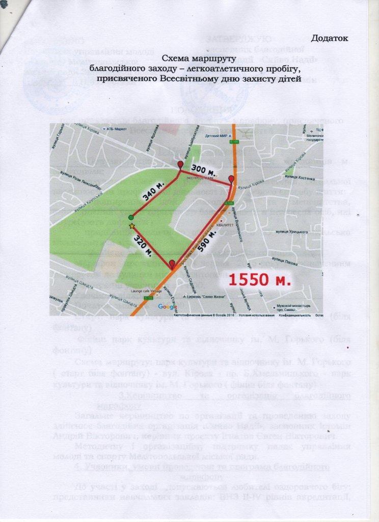 img546