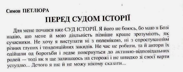 Изображение письмо
