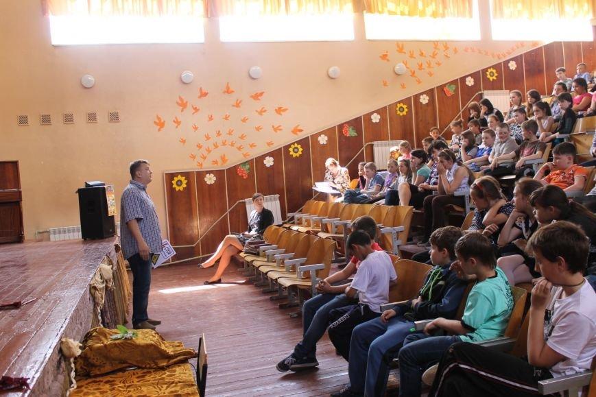 """""""Энергетика детям"""" - в школах Доброполья проводятся уроки по энергобезопасности, фото-3"""