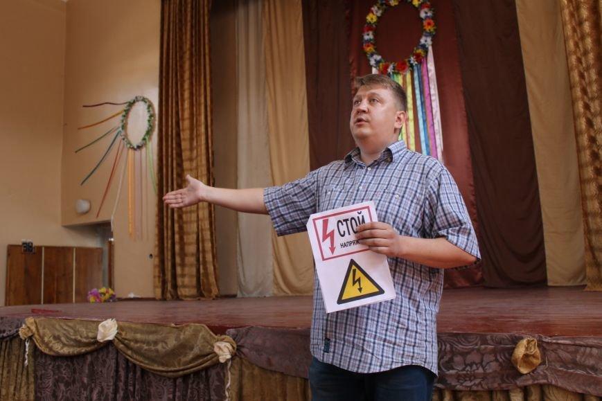 """""""Энергетика детям"""" - в школах Доброполья проводятся уроки по энергобезопасности, фото-5"""