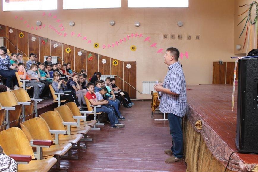 """""""Энергетика детям"""" - в школах Доброполья проводятся уроки по энергобезопасности, фото-1"""
