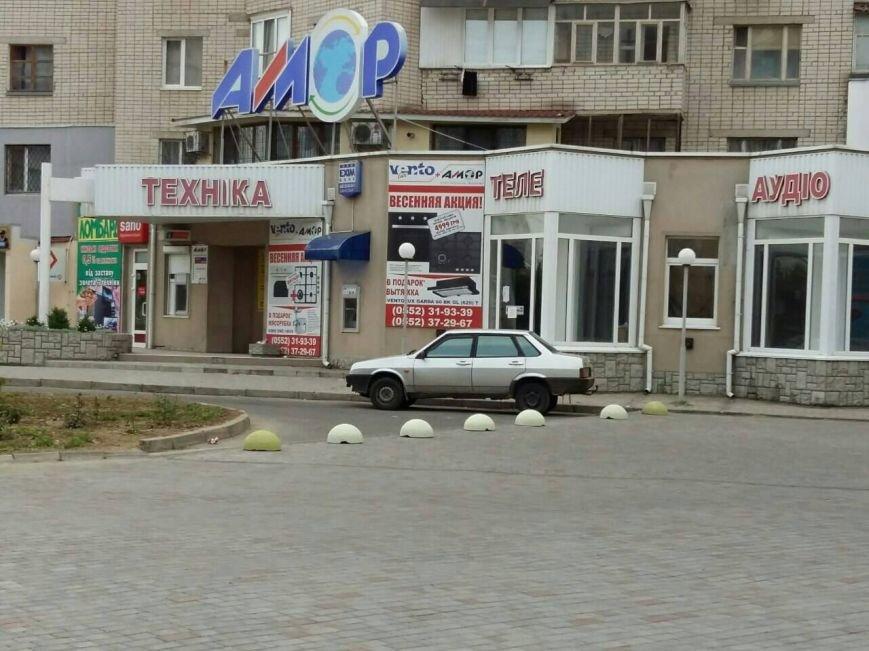 """Парковку перед магазином """"Эльдорадо"""" закрыли на законных основаниях (фото), фото-2"""