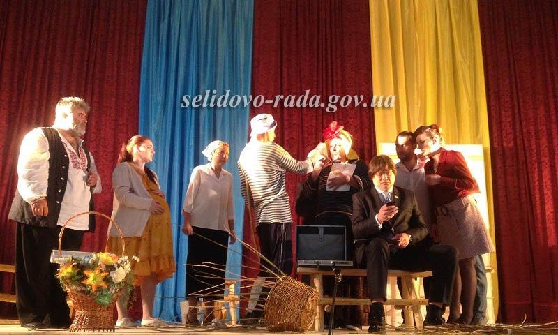 В Селидовском горном техникуме разразились аплодисменты и овации, фото-4