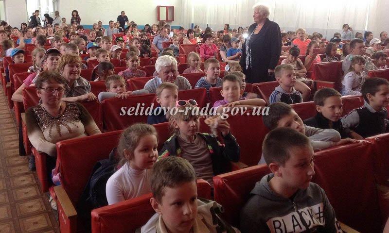В Селидовском горном техникуме разразились аплодисменты и овации, фото-1
