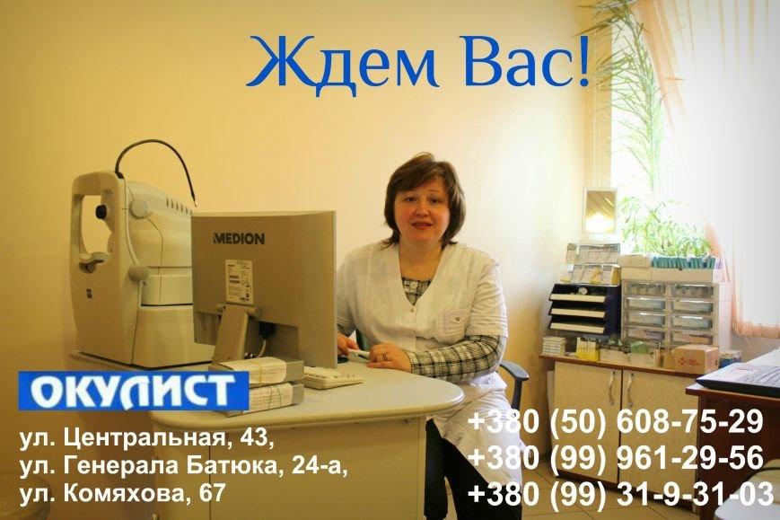 визитка_1