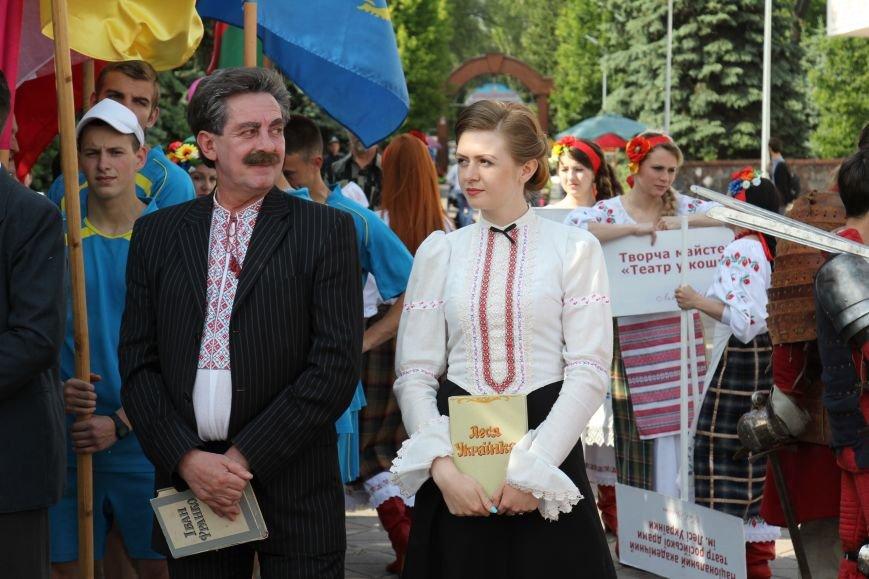 Закрытие Х фестиваля «Классика сегодня»: в Каменском состоялось карнавальное шествие, фото-6